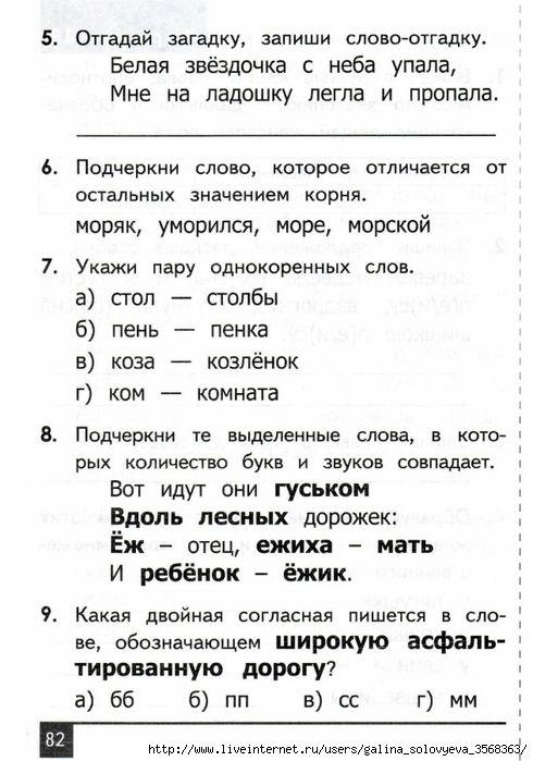 100376465_0085.jpg (490×699)