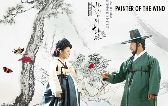 painter of the wind drama