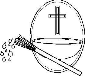 Молитва на освящение всякой вещи,