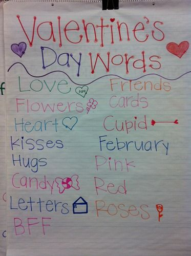 We've been learning Valentine words and reading some fun Valentine books