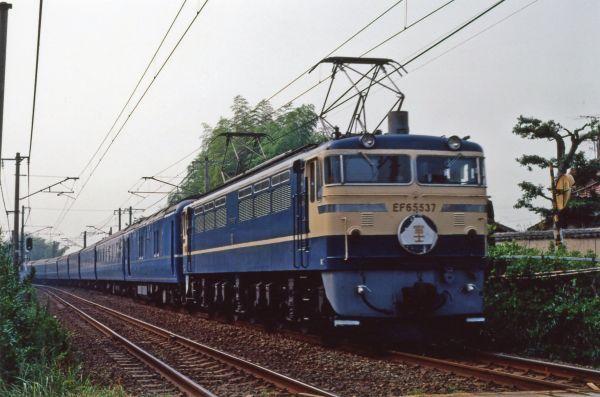 EF65-537+24系 特急「富士」 山陽本線埴生-小月 昭52 KG判_画像1
