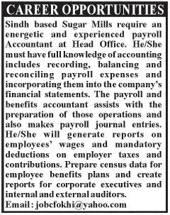 Accountant Jobs Required in Pakistan-acelebritynews, Jobs in Pakistan, Govt Sector Organization Jobs, Airport Security Forces ASF Jobs, CAA Jobs, Pakistan Navy Jobs, Pakistan Army Jobs, Air Force Jobs, Jobs 2015, Govt Job Pakistan,