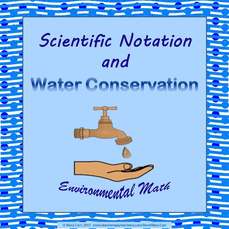 Teach the importance of water conservation for  EARTH DAY (April 22nd) or any day!  This resource includes scientific notation practice pages.