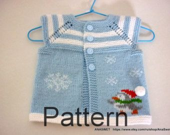 """Baby cardigan has top-down raglan construction and is worked in one piece.Knitting is soft and pleasant to the touch. The cardigan no edges!  To fit a baby aged 0-6 months. Size: Actual measurements chest length - 28cm/11"""" width - 25cm/10"""" The design is AnaSwet.  Perfect for your little baby!  Use thinner yarn and smaller needles for a smaller sweater or thicker yarn and larger needles for a bigger one.  Prices listed are for the PDF PATTERNS only. Not finished product. This is a PA..."""