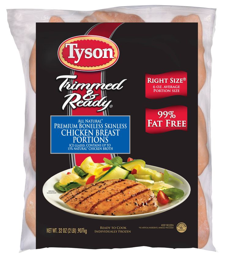 Our new Tyson® Right Size® chicken breast portions are 99% fat-free 6 oz. portions of chicken breast that are already trimmed and ready to cook straight from your freezer. Look for them at your local @walmart today.
