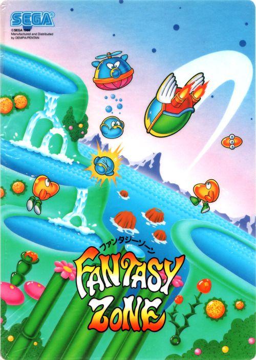 "SEGA ""Fantasy Zone"" Desk Pad #arcade #retrogames"