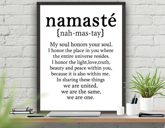 Namaste Definition Quote Home & Living Home Decor by ATArtDigital