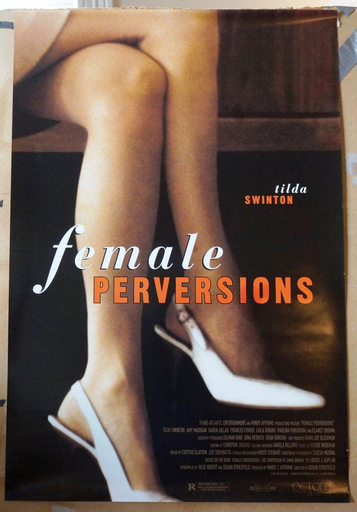 "Movie Poster  ""Female Perversions""  Original 1996 Movie Poster One-Sheet  - Tilda Swinton - Amy Madigan by MoviePostersAndMore on Etsy"