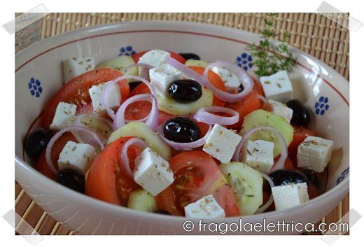 INSALATA GRECA fragolaelettrica.com Le ricette di Ennio Zaccariello #Ricetta