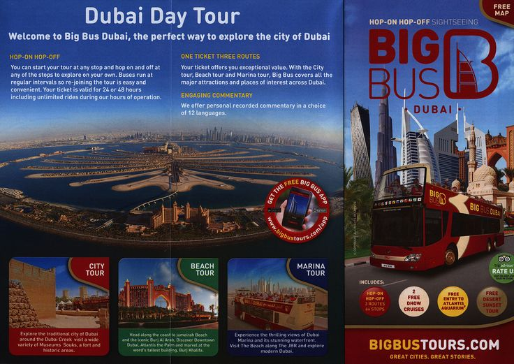 https://flic.kr/p/DDs4JJ | Big Bus Dubai; 2015_1, map, UAE | tourism travel brochure | by worldtravellib World Travel library