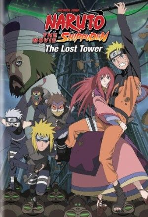 Naruto: Shippuden Movie 4 DVD: The Lost Tower (Hyb) VIZ HOLIDAY DEAL! - Price: $8.99