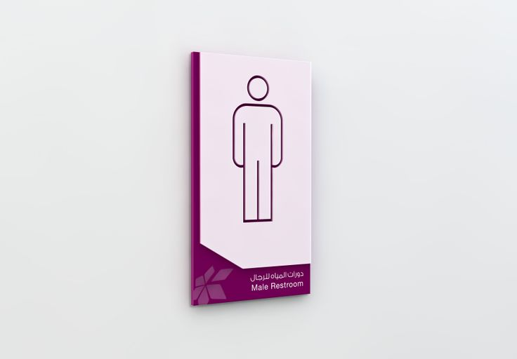 Our 3D toilet sign concept for Avenue Mall #AvenueMall #signage #wayfinding #design #dezigntechnic #DubaiUAE #creativity www.dezigntechnic.com