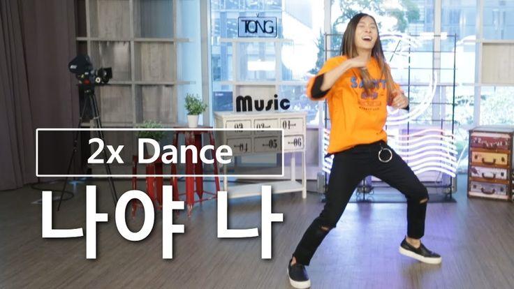 [2x Dance] 장문복(Jang Moon bok) '나야 나'(PICK ME) 2배속...노력형 춤이란 이런 것?! [통통TV]