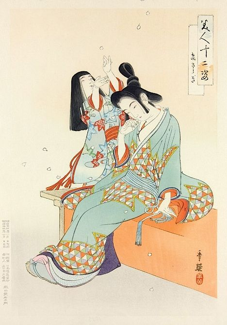 """thekimonogallery:  Second month, 1901. """"A print from a series..."""