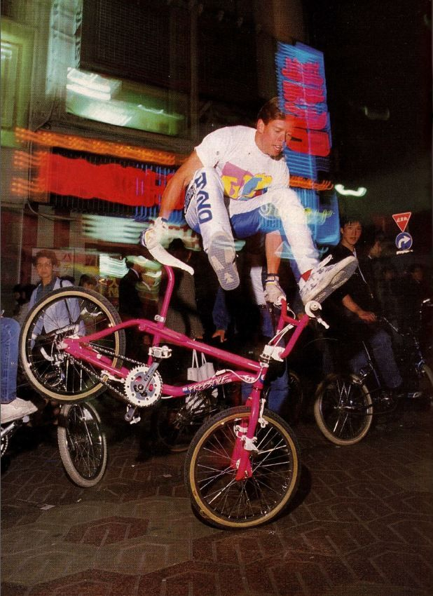 1987 GT pro freestyle tour, day glow pink team model, Martin Aparijo factory rider.