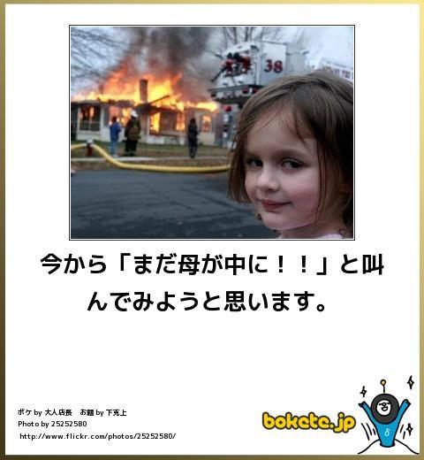 http://imgcc.naver.jp/kaze/mission/USER/20121206/14/1424614/709/480x520x70c34c528120fe7356c7d903.jpg