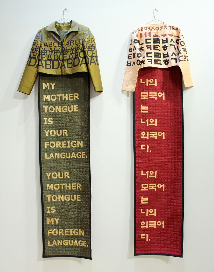 Shin-Hee Chin, Mother Tongue and Foreign Language, handmade Korean Jeogori, quilted, stitched, stenciled, 2014.