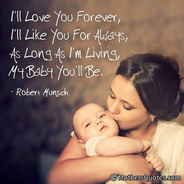 quotes on mother and baby relationship
