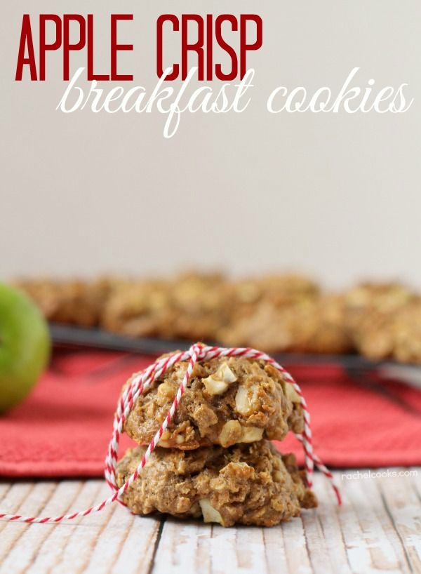 Apple Crisp Breakfast Cookies make a hearty, delicious start to your ...