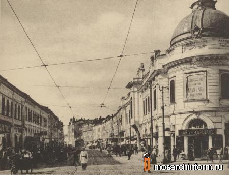 Арбат со стороны Арбатской площади. Фото начала 20 века - Архитектура Арбата сегодня
