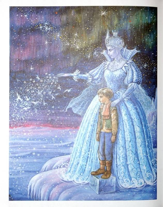 картинке к сказке снежная королева