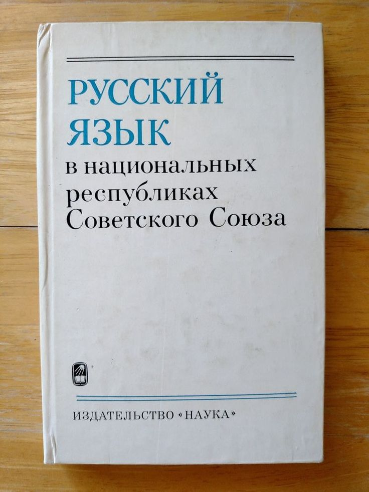 essays in russian language If your are going to study in russia, if your are interested in russian culture, history and language - welcome to petrozavodsk state university.
