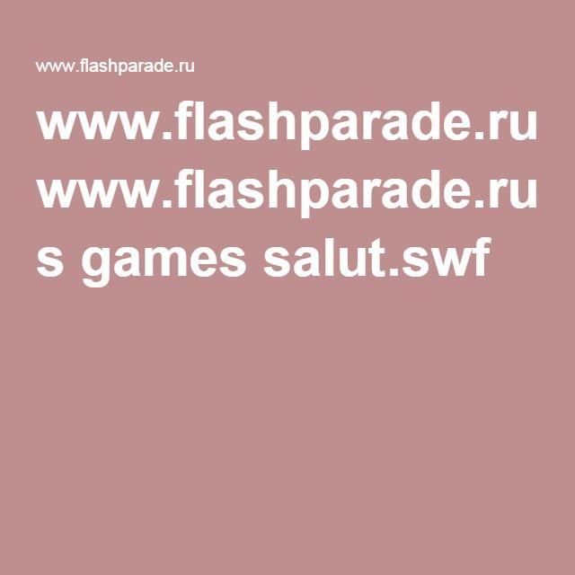 салюты                 www.flashparade.ru s games salut.swf