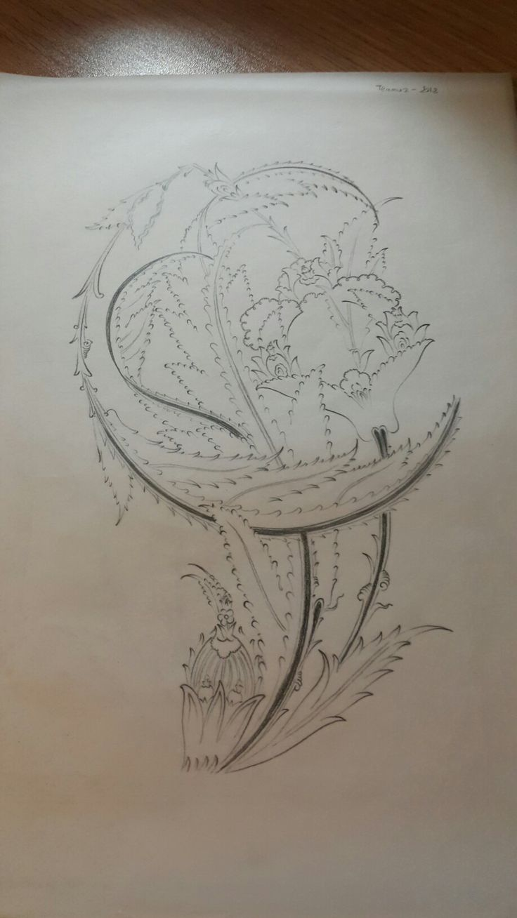 Şahkulu'nun Sazyolu deseninin eskiz çalışması