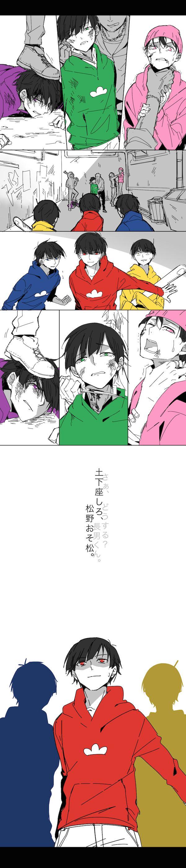 (1/4) Osomatsu-san- Osomatsu, Karamatsu, Choromatsu, Ichimatsu, Jyushimatsu, and Todomatsu #Anime「♡」