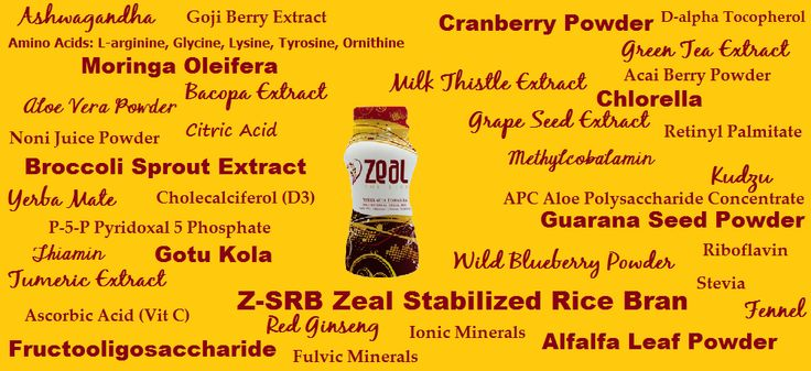 1000 Images About Zeal For Life On Pinterest Omega 3