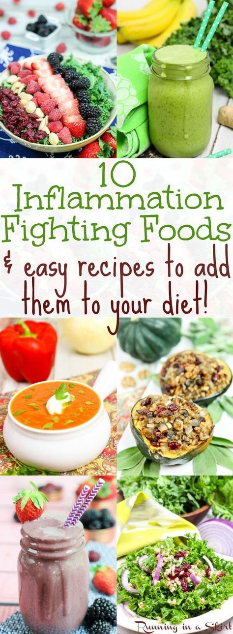 The 10 BEST Inflammation Fighting Foods & Easy Recipes to Add Them to Your Diet! Healthy and tasty things to eat for the inflammation diet recipe foods.  Great for health problems like immune system issues, autoimmune disease or just general health. Will help anyone have a life with anti - inflammation! / Running in a Skirt