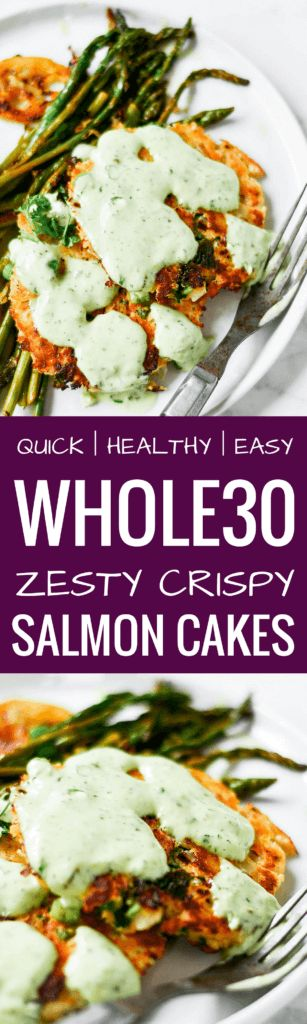 Zesty herb salmon burgers with lemon asparagus and tzatziki sauce! An easy and delicious whole30 meal that is ready in 20 minutes! Paleo, whole30, and a whole lot of fresh flavor. whole30 meal plan. Easy whole30 dinner recipes. Easy whole30 dinner recipes. Whole30 recipes. Whole30 lunch. Whole30 meal planning. Whole30 meal prep. Healthy paleo meals. Healthy Whole30 recipes. Easy Whole30 recipes. Easy whole30 dinner recipes.