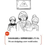 technewsshop.com This Book Helps Teach English in Japan But It's Also Weird and Entertaining