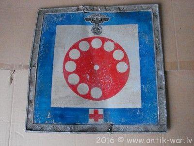 Дорожный Знак Третьего Рейха