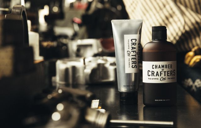 Rudo Web Sites | CHAMBER OF CRAFTERS  #chamber of crafters #grooming #barbershop #barber #menscare #skin care #beauty #keep prime #crafter #inspiration #new products #japanese #made in Japan #vintage #retro #pin up #men fashion  http://chamberofcrafters.com/