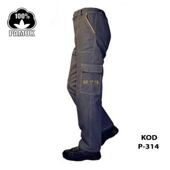İş Pantolonu Komando Cepli İki Renk Kombinasyonlu http://www.uysisguvenligi.com.tr/catinfo.asp?typ=4