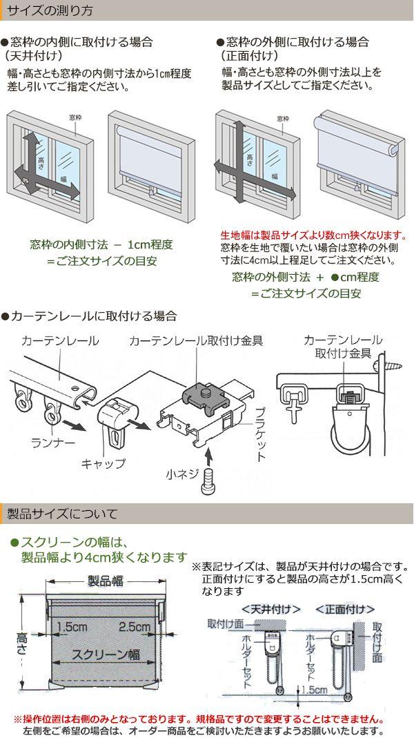 楽天市場 ロールスクリーン 調光 センシア Toso ロールスクリーン ロールスクリーン ロールスクリーン ロールスクリーン