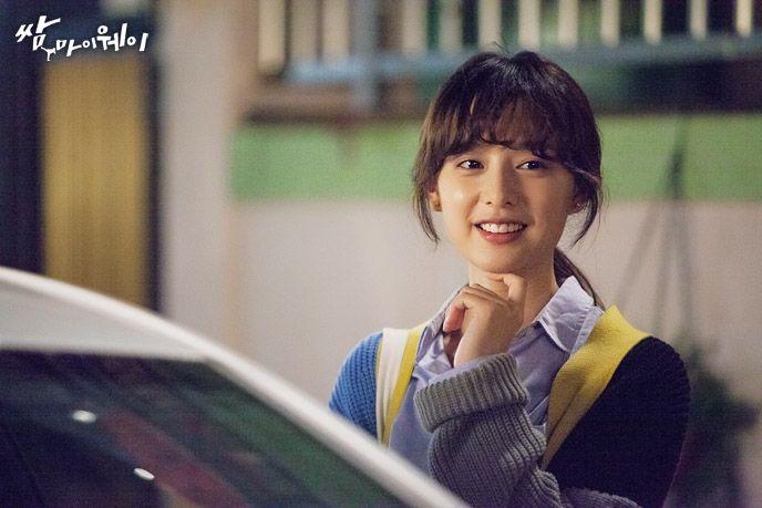 'Đời Tôi Hạng Bét' sắp hết khán giả sẽ sớm được gặp lại Kim Ji Won trong movie mới