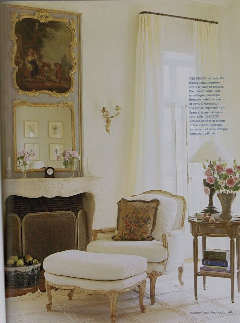 French curtain rod and ivory