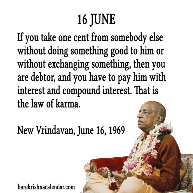 16 June  For full quote go to: http://quotes.iskcondesiretree.com/16-june/  Subscribe to Hare Krishna Quotes: http://harekrishnaquotes.com/subscribe/