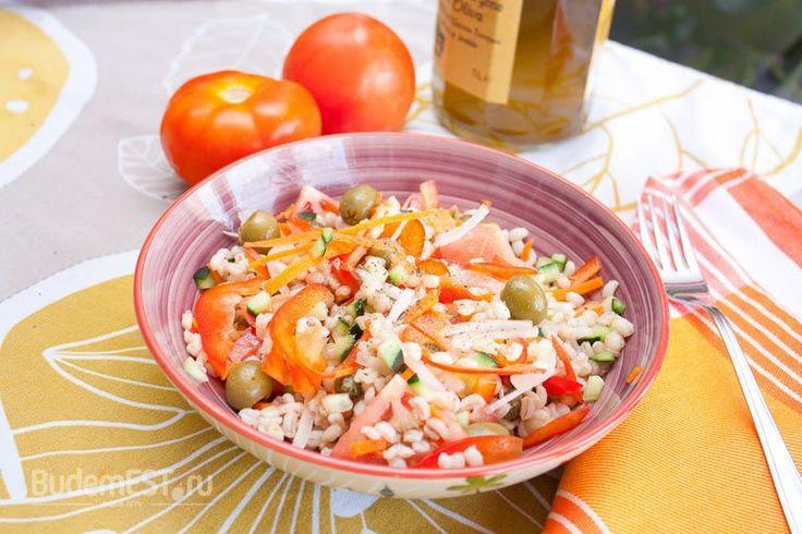 Перловый салат готов!