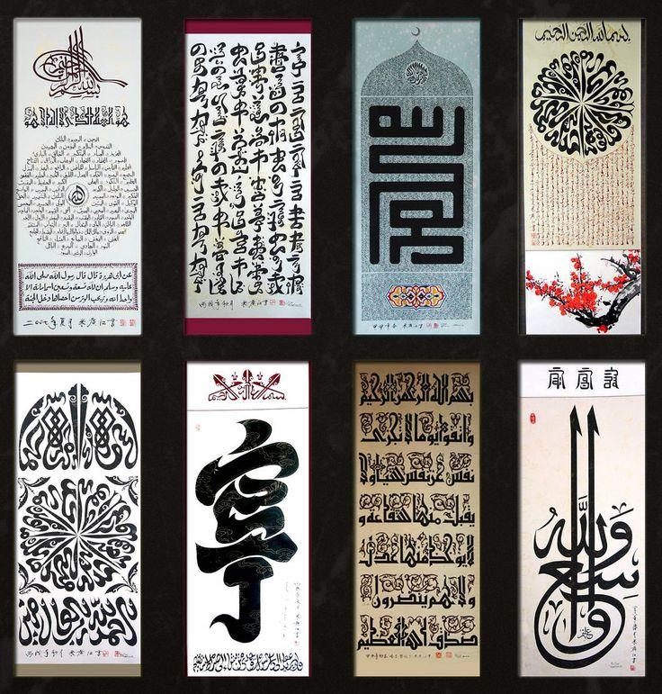 Selections of work by Haji Noor Deen