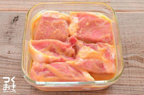 豚のロース西京焼き
