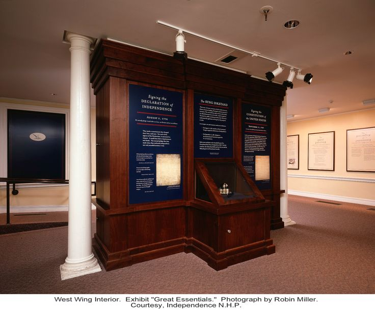 GREAT ESSENTIALS EXHIBIT located in INDEPENDENCE HALL Hours: 9-5 Admission: Free Display of the surviving copies of the DECLARATION OF INDEPENDENCE, the ARTICLES OF CONFEDERATION  and the CONSTITUTION OF THE UNITED STATES. 1 block away from the LIBERTY BELL.