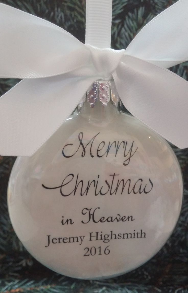 Loved One Memorial Merry Christmas In Heaven Feather Filled Glass Ornament  Loss Of Spouse Husband Wife
