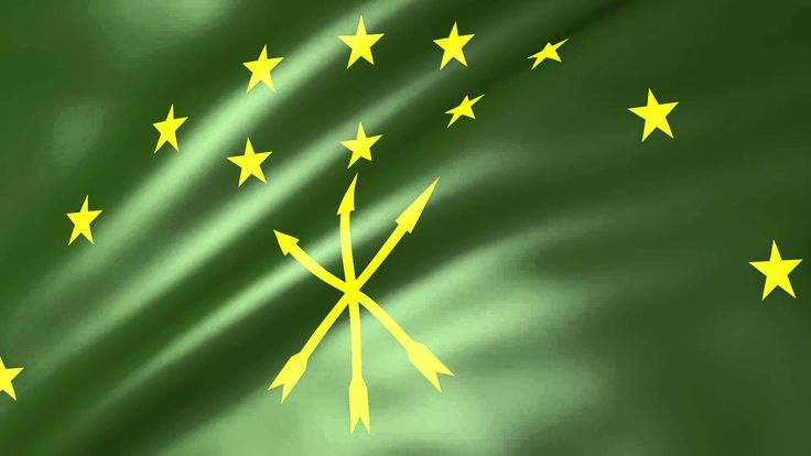 Adygea Animated Flag