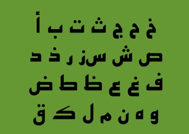 Download Font Arabic Free - B Esfehan TTF