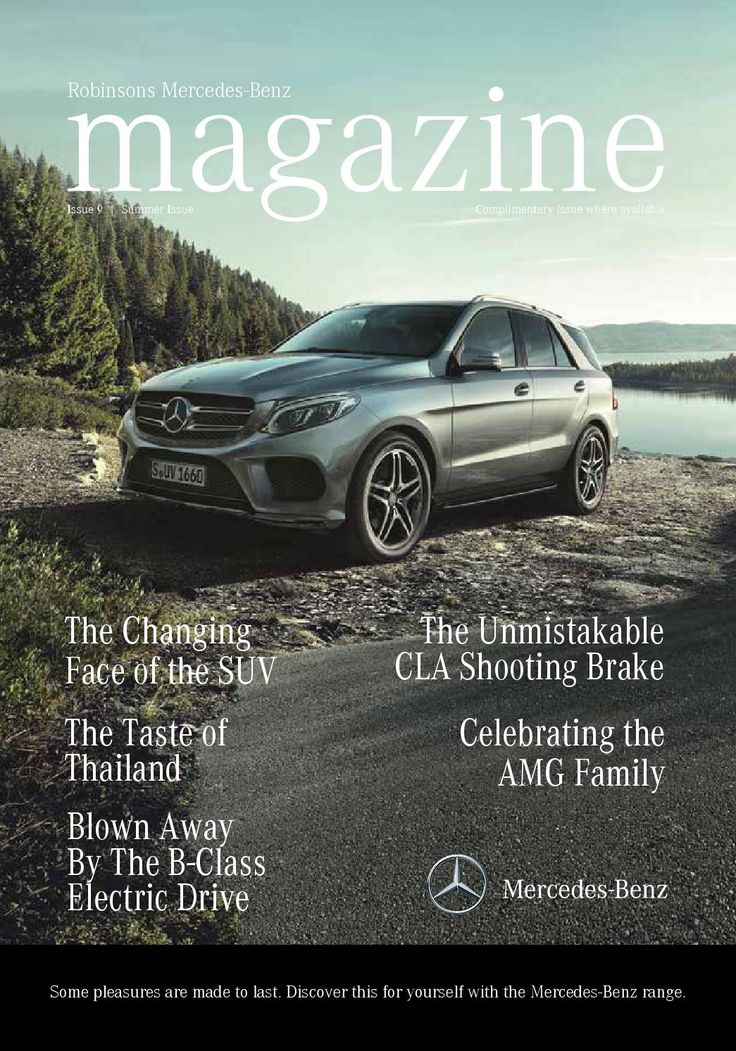 22 best automobile magazine covers images on pinterest magazine mercedes august2015 fandeluxe Image collections