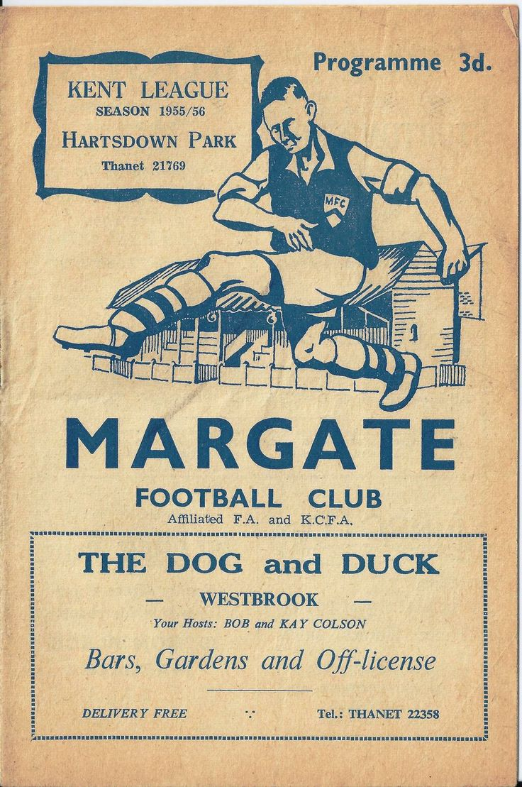 Margate FC 1955-56