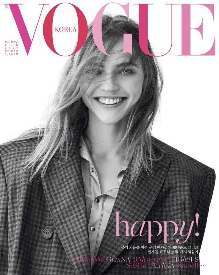 Sasha Pivovarova su Vogue Corea del febbraio 2017 di copertura